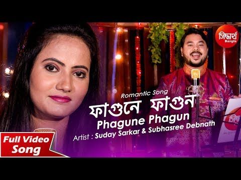 Phagune Phagun | Romantic Song | Suday Sarkar & Subhasree Debnath | Siddharth Bangla