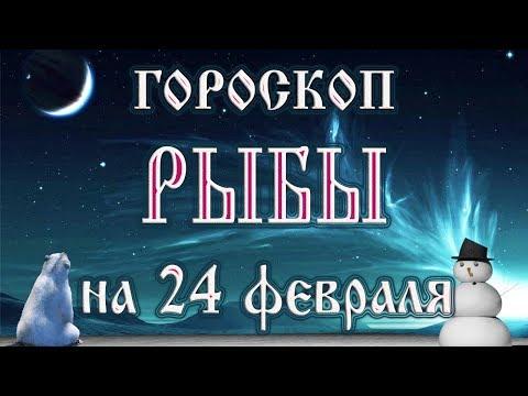 Любовный гороскоп на август 2017 года женщина дева