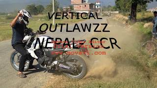 preview picture of video 'Vertical outlawzz nepal'