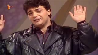 ياسمرة حميد الشاعري 1986