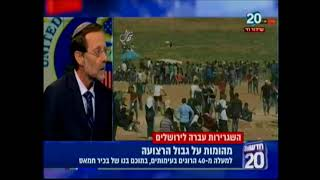 Moshe Feiglin on Channel 20 on the US Embassy, Gaza