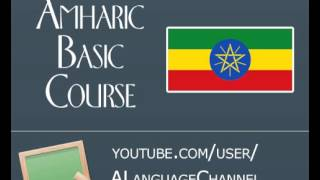 Amharic Basic Course -  Lesson 01a
