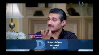 رد   ياسر جلال على برنامج رامز تحت الارض  مع الابراشى