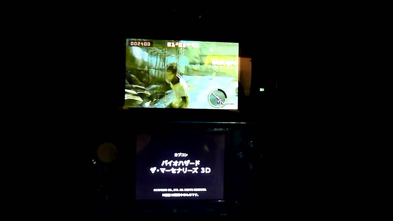 Resident Evil: The Mercenaries In Action On The Nintendo 3DS