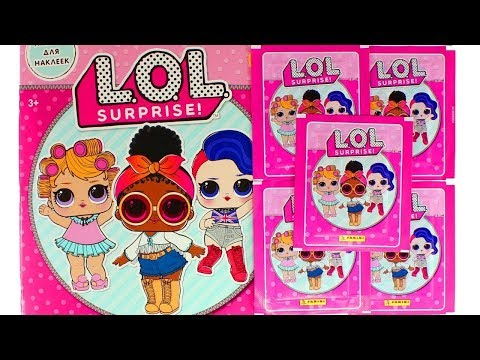 Обзор: Журнал с наклейками ЛОЛ Panini \ Куклы LOL Surprise \ наклейки с КУКЛАМИ ЛОЛ\