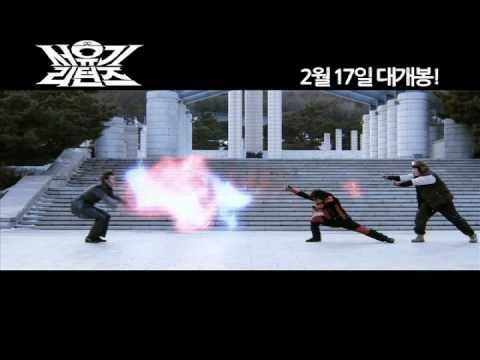 Korean Movie 서유기 리턴즈 (Supermonkey Returns. 2011) Trailer