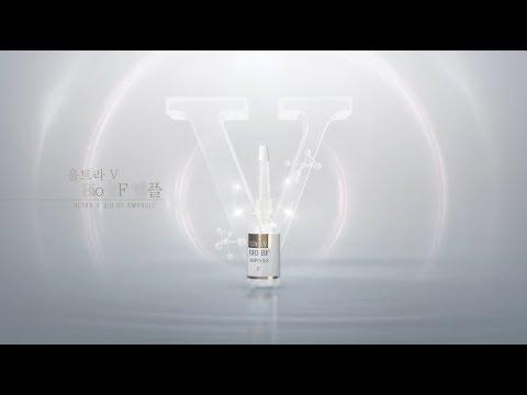 Tinh chất phục hồi tái tạo da căng mịn trong 7 ngày Ultra V Bio BF Ampoule