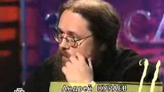 Школа злословия  Андрей Кураев