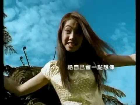 蔡依林  Don't Stop  MV