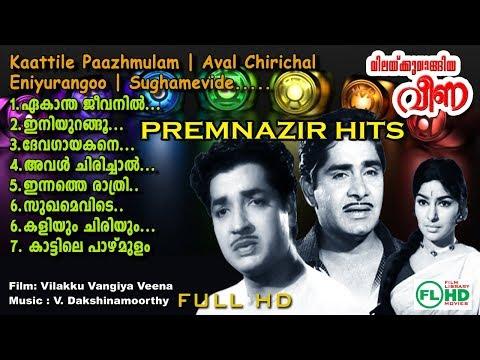 Malayalam Video Songs | Masters Hits | P Bhaskaran | K