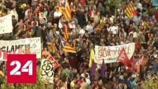 Пучдемон: Происходящее в Каталонии - нападение на демократию - Россия 24