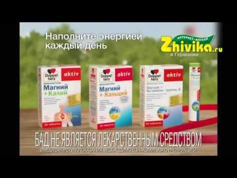 Инсулин в аптеках г. подольска