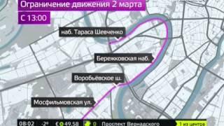 Эстафета Паралимпийского огня в Москве (Москва 24)