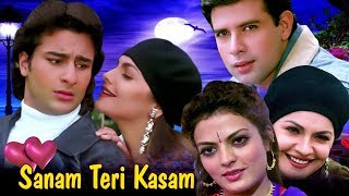 Sanam Teri Kasam Full Movie 360p Filmyzilla