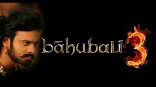 bahubali 3 full movie مترجم