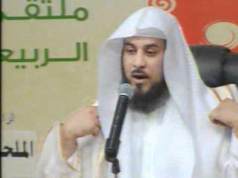 ذكر الله :: د.محمد العريفي