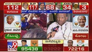 MTB Nagaraj Claims Bache Gowda Is The Reason For Hoskote Bypoll Loss