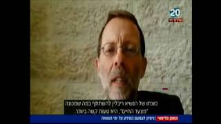 Video: Moshe Feiglin: President Rivlin Should Not Attend March of Living
