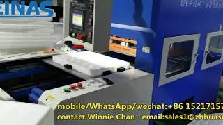 epe laminating machine from Veinas