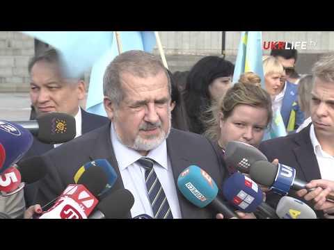 Мітинг на підтримку Ахтема Чийгоза 13 вересня 2017 року (видео)