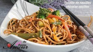 Recette Nouilles Chinoise Sautées Aux Légumes. Dîner Express Facile Et Rapide