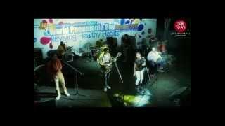 مازيكا Uss W Laz2 Band فرقة قص و لزق - Law Kont تحميل MP3
