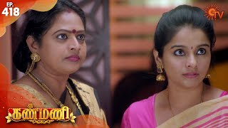 Kanmani - Episode 418 | 9th March 2020 | Sun TV Serial | Tamil Serial
