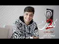 Ihab Amir - 2 Kelmat (EXCLUSIVE Music Video) | (إيهاب أمير - 2 كلمات (في...