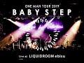 LAMP IN TERREN - Tour BABY STEP (Live at LIQUIDROOM ebisu)