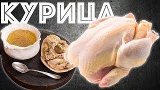 Как Правильно Разделать Курицу. Домашний куриный бульон. Разделка курицы