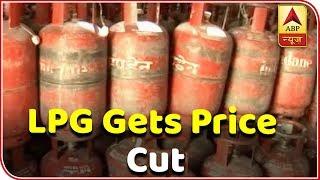 beximco lpg cylinder price - Free Online Videos Best Movies