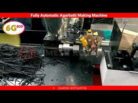 No.1 Machine For Agarbatti Making