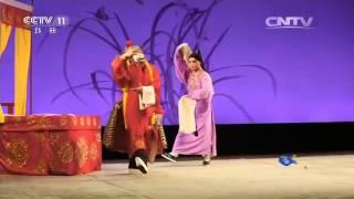 中国戏曲学院举办纪念赵荣琛诞辰一百周年系列活动  【戏曲采风 20160402】