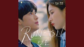 Run or Die - Kei X Jooheon
