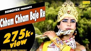 Chham Chham Baje Re | Minakshi Panchal   - YouTube