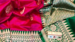 #24 Pure Handloom Banarasi Katan Silk Sarees Smooth And Soft Fabric