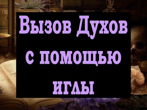 vizvat-duh-i-seks