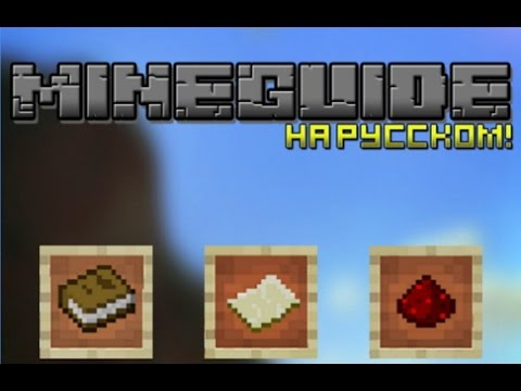 Video of MineGuide 1.8 Minecraft Guide