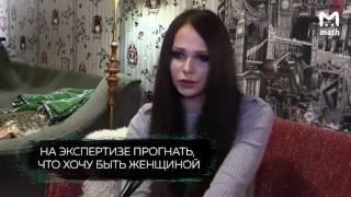 Можно ли зэку выглядеть как девушка - Видео онлайн