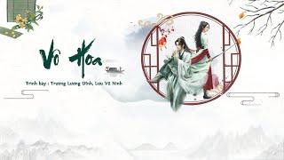 [Vietsub/Kara] Vô Hoa - 无华 | OST Nhạc Phim Hữu Phỉ - 有翡 |Trình bày : Trương Lương Dĩnh - Lưu Vũ Ninh