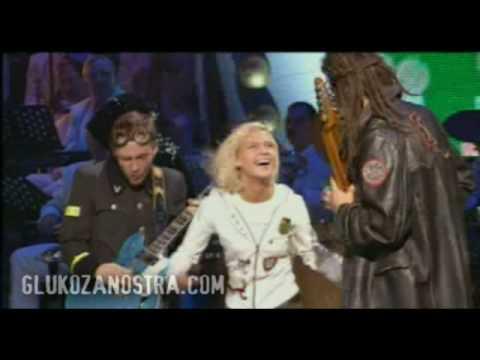 Глюкоза - Невеста (Песня года 2003)