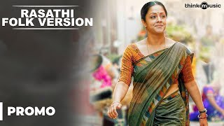 Rasathi Folk Version (Promo Video Song) feat. Jyotika | 36 Vayadhinile | Santhosh Narayanan