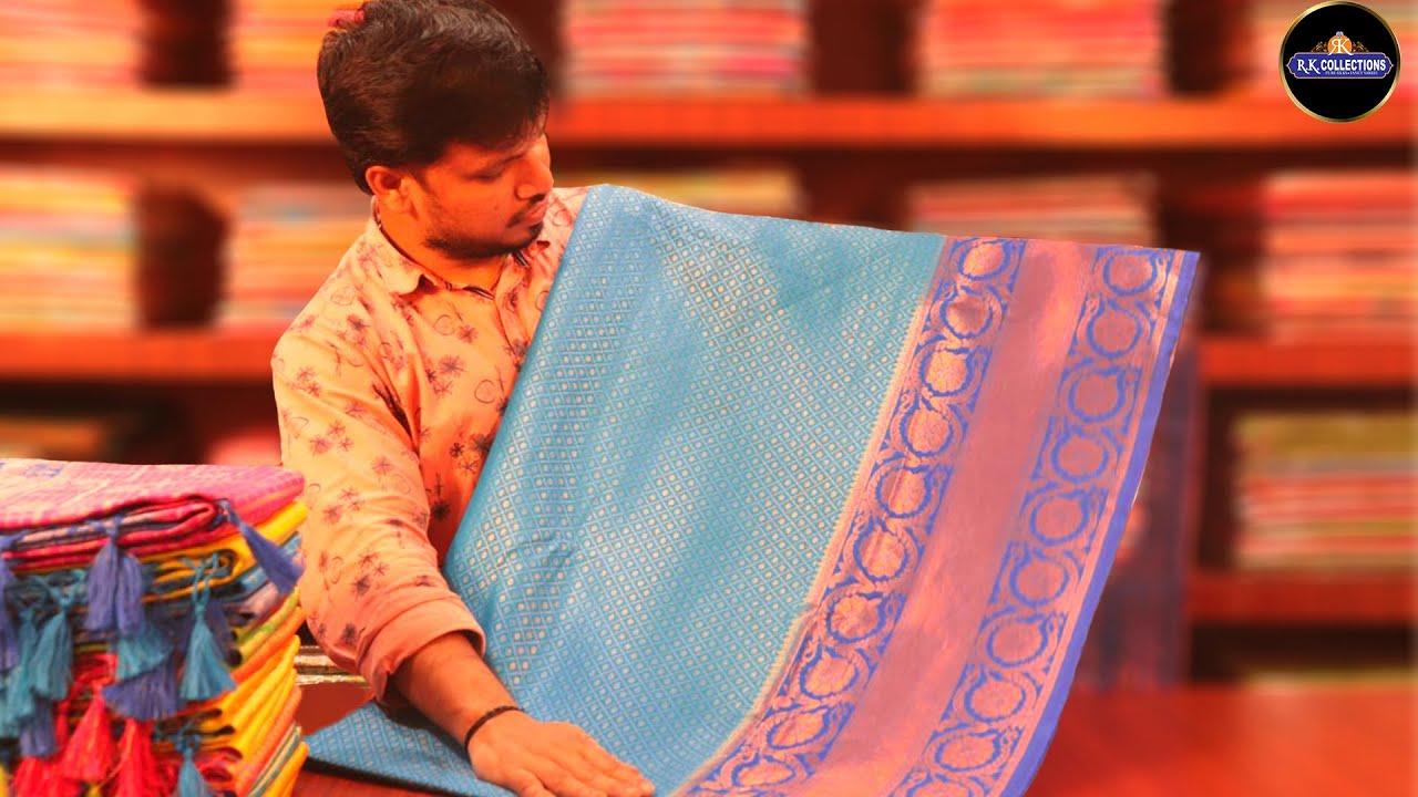 "<p style=""color: red"">Video : </p>Banarasi Silk Sarees I  Rkcollections I 2020-09-24"