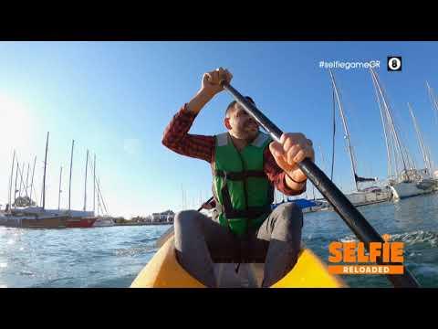 Στο Μεσολόγγι το τηλεπαιχνίδι «Selfie Reloaded»! | trailer | ΕΡΤ