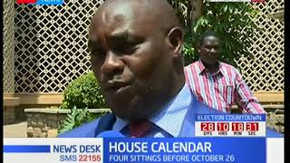 House calendar: MPs approve calendar for the first session