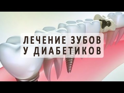 Презентация на тему сахарный диабет на