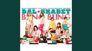 Dal Shabet - Bling Bling (instr.)