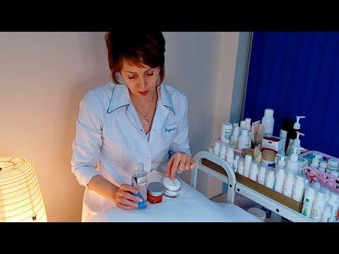 Отбеливающий крем для кожи лица miracle glow цена