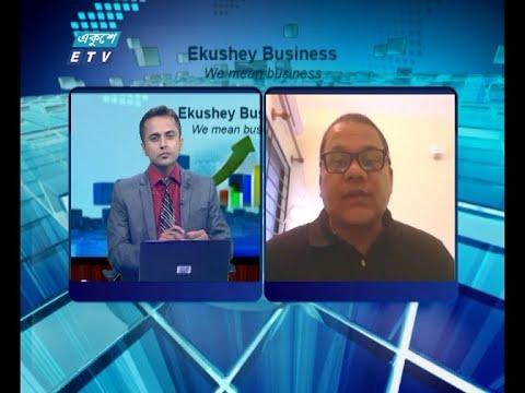 Ekushey Business || একুশে বিজনেস || আলোচক: রাহেল আহমেদ, এমডি এন্ড সিইও, প্রাইম ব্যাংক লিমিটেড || Part 03 || 30 July 2020 || ETV Business