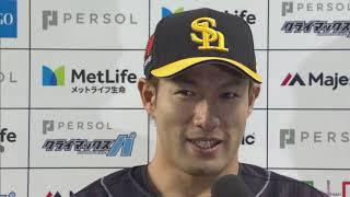 2018年10月21日 福岡ソフトバンク・柳田選手 パーソル CS パ Final MVPインタビュー